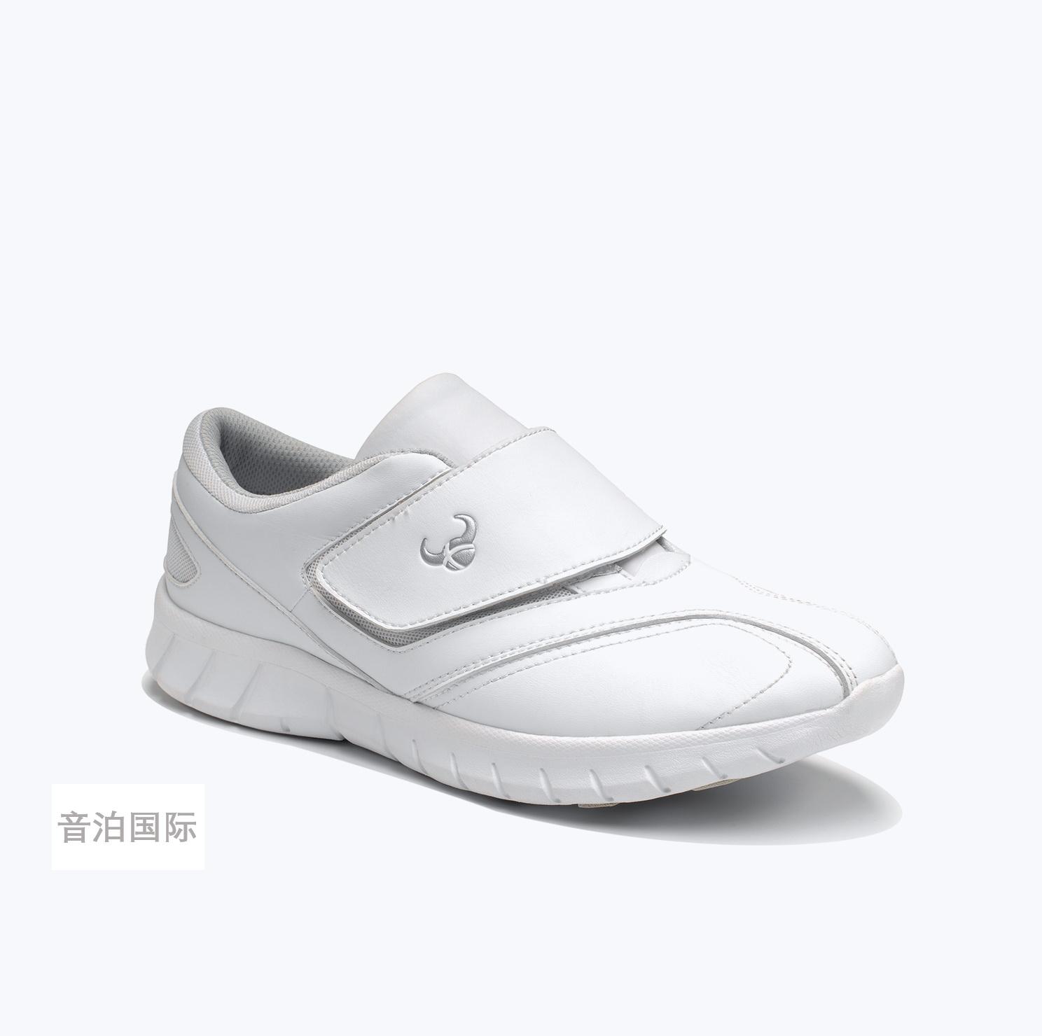 bo-white